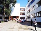 Современное здание гимназии